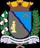 Logo Cidade Gaúcha